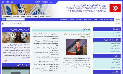 Tunisia Uses Joomla